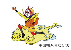 ミラマー-キャラクター